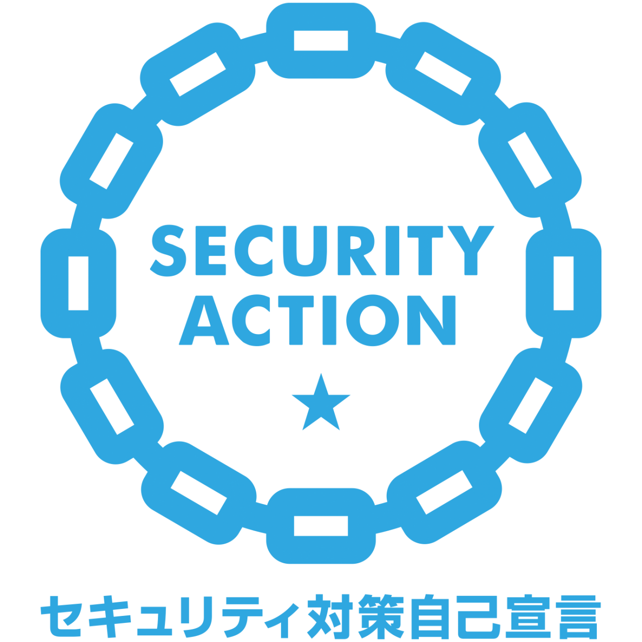 SECURITY ACTION 一つ星ロゴ